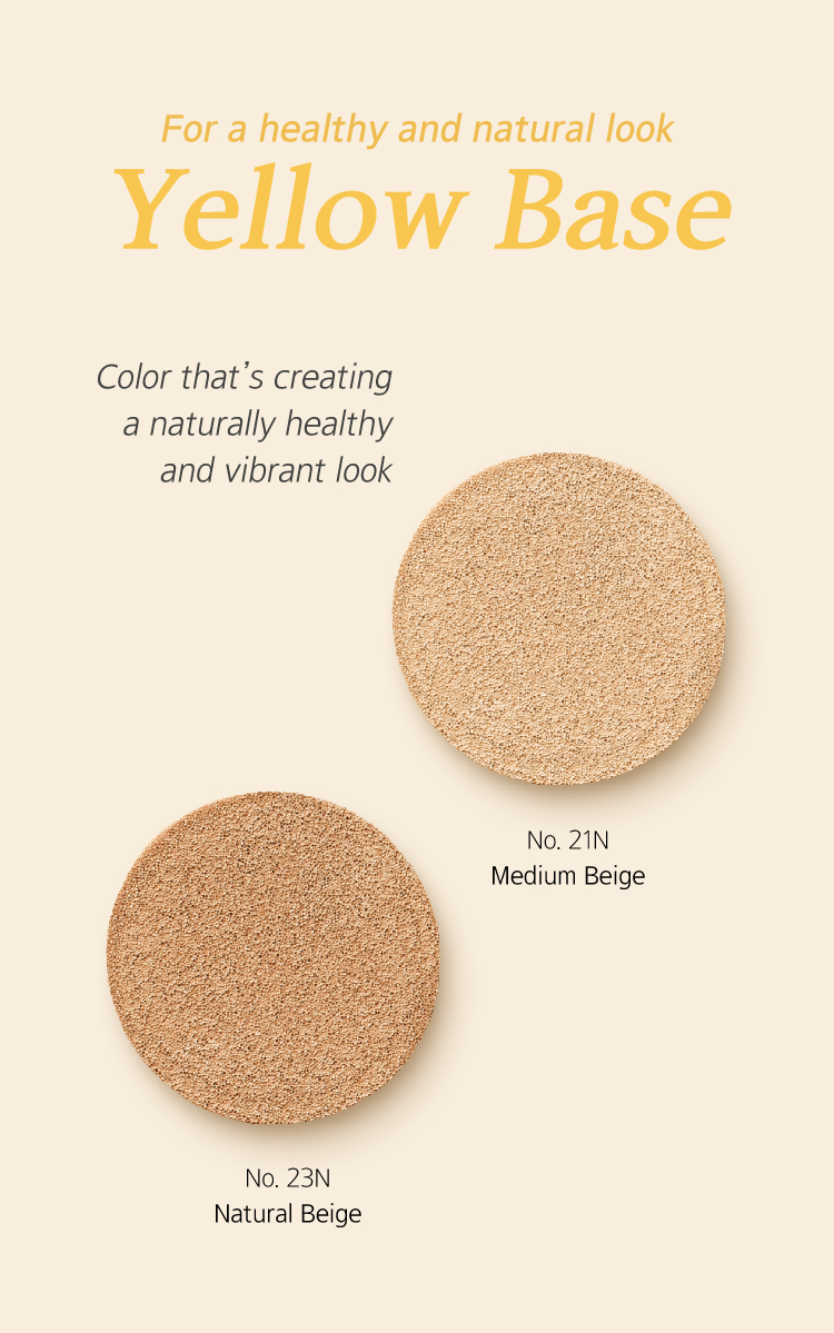 brightening cover powder cushion image