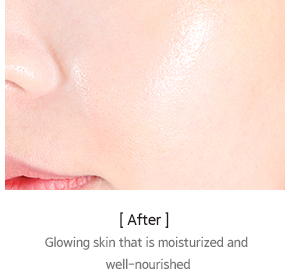 After: Glowing skin that is moisturized and well-nourished