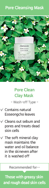 pore clean mask detail link