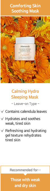 calming hydro sleeping mask detail link