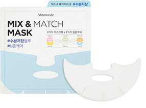 MIX&MATCH MASK - Moisture Holding Blue