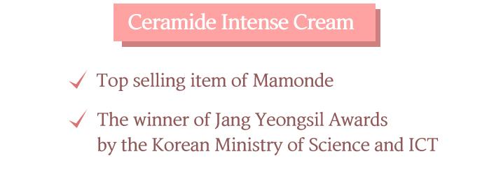 Ceramide Intense Cream